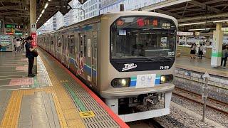 東京臨海高速鉄道70-000形Z1編成(東京2020オリンピックラッピング・トップナンバー)が発車するシーン