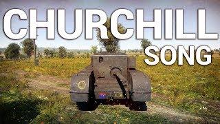 МАМА, Я... Churchill Gun Carrier SONG в War Thunder