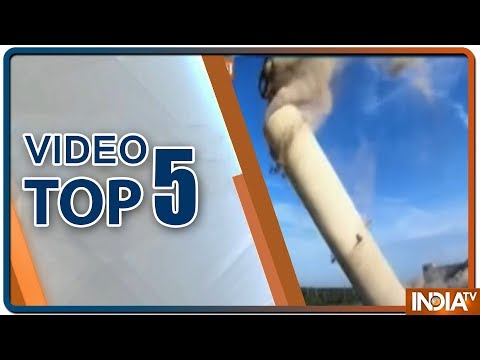 Video Top 5 | July 20, 2019