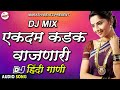 Hindi Mashup 2019 Tik Tok Viral Dance Mix Marathi Dj Song Marathi Beatz  m.mp3lagu(.mp3 .mp4) Mp3 - Mp4 Download