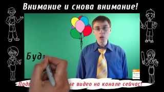 Наложение. Создание рекламных роликов.(, 2014-01-26T18:11:10.000Z)