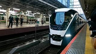 【JR東日本】サフィール踊り子発車場面