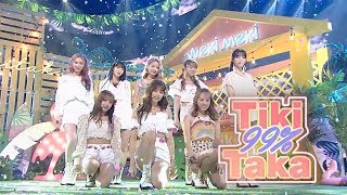 Weki Meki - Tiki-Taka (99%) [SBS Inkigayo Ep 1015]