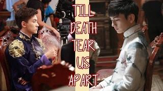 [TRAILER] Till Death Tear Us Apart 愉此一生 China BL Series (Legendado em PT-BR) (Em breve)