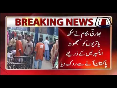 India halts Sikh Yatri To Travel Pakistan Via Samjhota Express