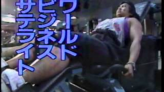 懐かしいCM テレビ東京 ニュース番組 「ワールドビジネスサテライト」
