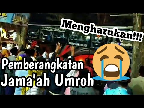 Umroh bersama Al Fath Nurur Rahman Travel ( KH. Syakir Ridlo ) Travel terbaik di indonesia.