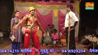 संगीत सुहागन बना दी गयी बिध्वा उर्फ एैलाने जंग भाग - 2 जगदीशपुर गोहरैरयया की नौटकी diksha nawtanki
