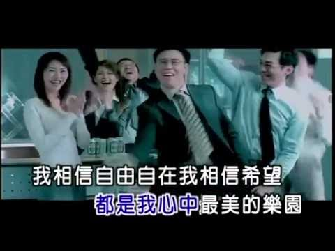 杨培安 我相信_我相信 I Do Believe - 杨培安 - YouTube