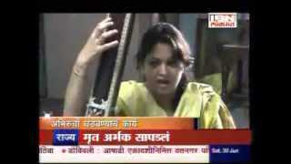 Pune Bharat Gayan Samaj   PART-2