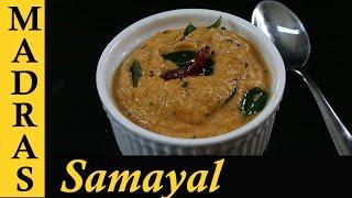 Kara Chutney in Tamil / Kara Chutney for dosa , idli / Onion Tomato Chutney in Tamil