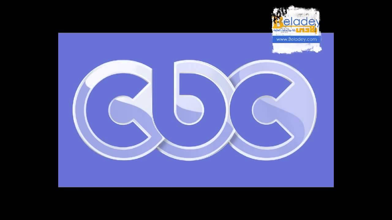 cbc live بث مباشر
