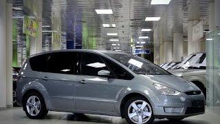 Ford S-MAX с пробегом 2008(Видео обзор Ford S-MAX с пробегом 2008 года Характеристики автомобиля: Год выпуска - 2008 Пробег - 96 245 км Объем двига..., 2016-12-25T07:22:01.000Z)