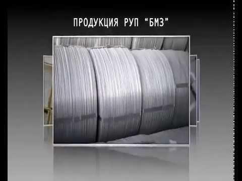Белорусский металлургический завод - современное сталеплавильное и прокатное производство
