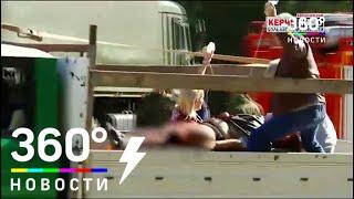 Взрыв в техникуме в Керчи: последние данные