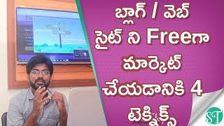 4 Free Marketing Tips to promote a Website or Blog in Telugu|How to market a website free