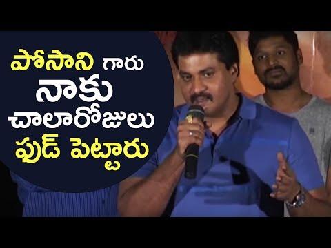 Sunil Gets Emotional About Posani Krishna Murali | Ungarala Rambabu | TFPC