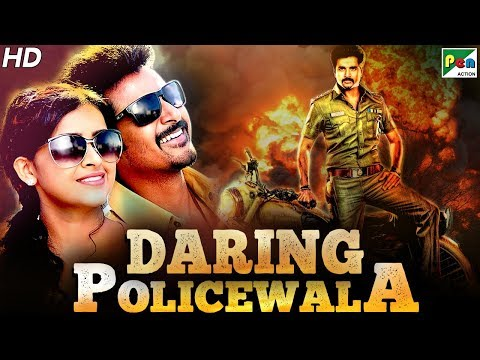Daring Policewala | New Hindi Dubbed Movie in 20 Mins | Sivakarthikeyan, Sri Divya