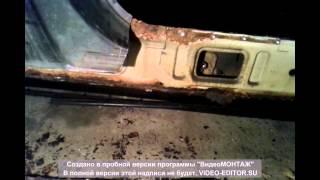 Форд Эскорт 91г(ремонт порогов 1)(, 2015-03-02T19:22:10.000Z)