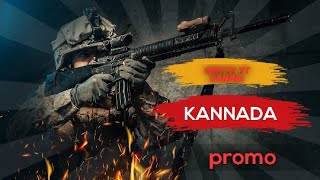 KANNADA Gaming Channel new Promo