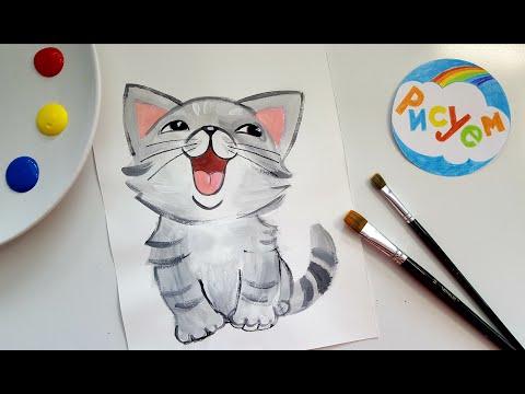 Рисуем Котика || Как нарисовать Котенка!