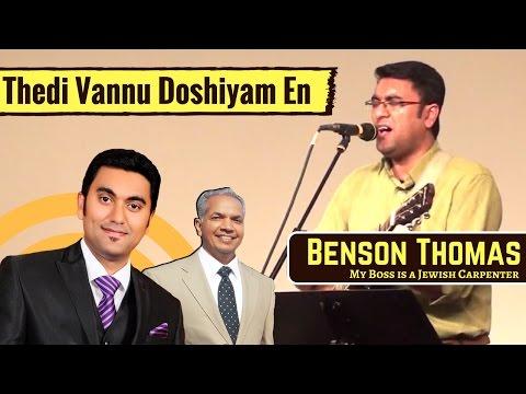 Thedi Vannu Doshiyam | Malayalam Christian Worship | Benson Thomas