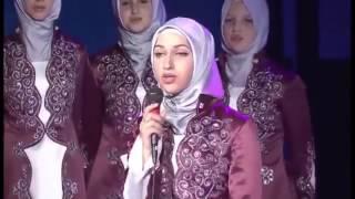 Laa Ilaha Illallah Muhammad Rasulullah