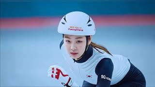 김연아 SKT 평창 - 스피드스케이팅 편