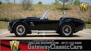 1965 Shelby Cobra Replica #443-DFW Gateway Classic Cars of Dallas