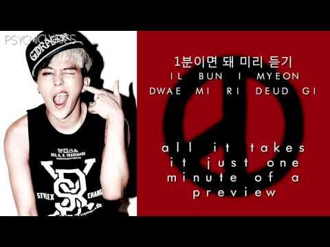 Клип G-Dragon - SHAKE THE WORLD