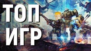 ТОП НОВЫХ ИГР НА НА АНДРОИД/iOS - Game Plan