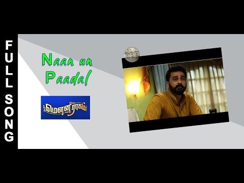 Mounaragam Vijay Tv Serial Naan Un Paadal Song  Triple 9 Media  Free Bgm Download