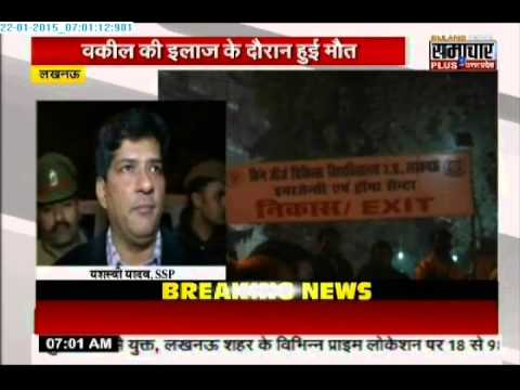 Lucknow lawyer killed by bomb