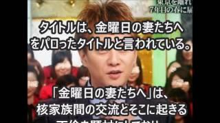 『中居正広の金スマ』金曜夜9時放送【MC】中居正広の番組タイトルが・...