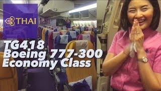 THAI Airways B777-300 Flight Vlog | TG 418 KUL-BKK on Economy Class