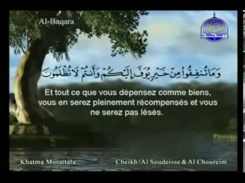 sourat al baqarah mp3 soudais