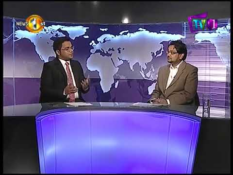 Biz 1st Infocus  TV1 25th August 2017