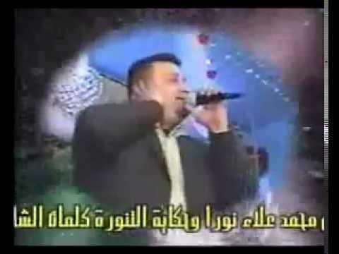 Hareketli Arapça Kesin Dinle