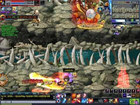 귀혼 - Korea Ghost Online (Soul Saver Online) Justice  RoyalSpearman  At Training