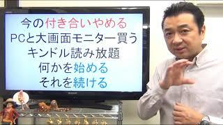 年収10倍!小さな会社のマーケティング入門が550円 http://directlink.j...