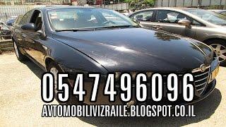 Подержанные машины в Израиле - Доска объявлений Израиля(Подержанные машины в Израиле - Доска объявлений Израиля, тел 0547496096 - Альфа Ромео Alfa Romeo 159 Israel: 2010, 85000 km, 60000..., 2015-07-12T22:36:00.000Z)