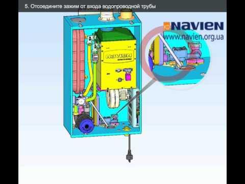 Замена теплообменника гвс теплообменник ридан нн n8a-то16-15-тl параметры