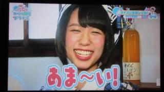 AKB48 Team8 チーム8 和歌山県代表 山本瑠香ちゃん テレビ和歌山 ワンカ...