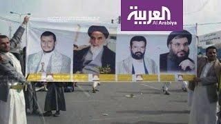 نهاية حزب الله اليمني