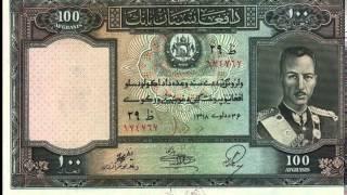 Currencies of the World: Kingdom of Afghanistan; Afghan Afghani (1939)
