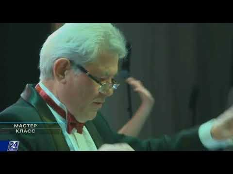 Дирижер эстрадно-симфонического оркестра