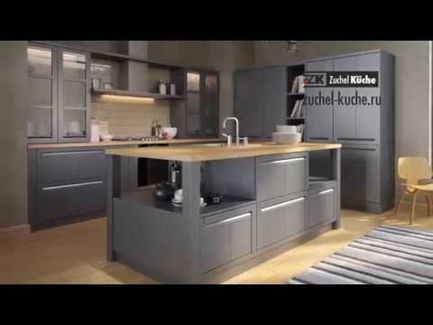 """Абакан открытие салона""""кухни MESTO""""из YouTube · Длительность: 1 мин55 с  · Просмотров: 878 · отправлено: 19/05/2014 · кем отправлено: Евгений Казаков"""