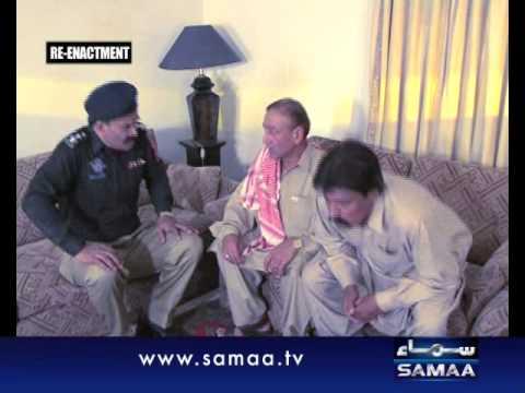 Khoji March 09, 2012 SAMAA TV 1/4
