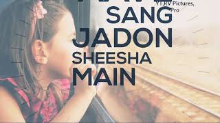 Udaarian Song (Part-3) Whatsapp Status Video | Satinder Sartaaj | Latest Punjabi Songs 2018