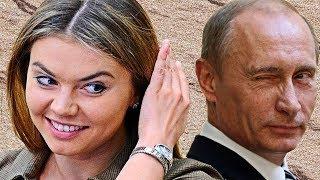 Download Последние новости о романе Владимира Путина и Алины Кабаевой, что Людмила Путина говорит о Кабаевой. Mp3 and Videos